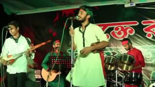 Domka haua ase bondhu tumi aso na  Gan Poka band live concert at TSC 1