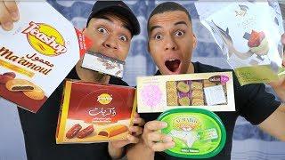Süßigkeiten Test - ARABISCH !!!   PrankBrosTV