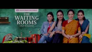The Waiting Rooms Promo 1