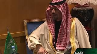 سمو الأمير خالد بن عبدالعزيز بن عيّاف وزير الحرس الوطني يستقبل سفير دولة اليابان المعين لدى المملكة