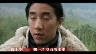 The Twins Effect II | 千機變II花都大戰 | Movie Song (Mandarin)