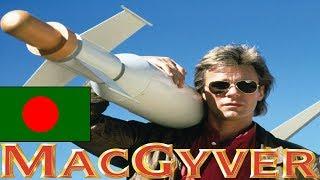 বাংলাদেশে আসতে চান ম্যাকগাইভার | Bangla Celebrity News | Macgyver