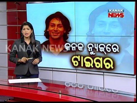 Xxx Mp4 Odisha Boy Bikram Swain With Tiger Shroff 3gp Sex