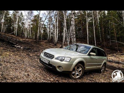 Xxx Mp4 Как Развлекаться на Subaru Outback 3gp Sex