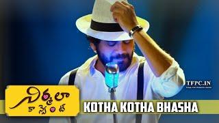 Nagarjuna Singing & Performing Kotha Kotha Bhasha Song | Nirmala Convent | TFPC