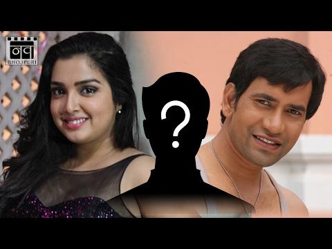 Xxx Mp4 कौन आया निरहुआ और आम्रपाली के बीच Dinesh Lal Yadav Latest Bhojpuri News Nav Bhojpuri 3gp Sex