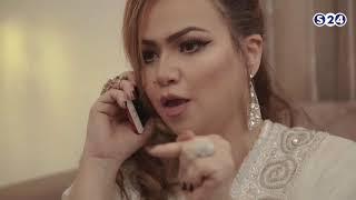 عشم - الحلقة 27 والاخيرة - رمضان 2018