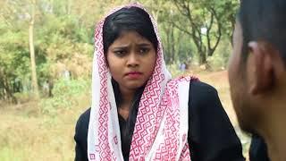 মোসলমানী (খাৎনা) Day 16+ Bangla New Funny Video 2018   Horek Mal