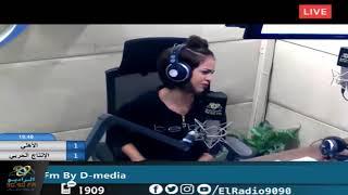 دويتو غنا | 16- 11 -2017 | مع مينا عطا و رنا سماحة | على الراديو 9090