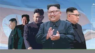 Kim Jong Un: The Rise of a Dictator