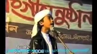 Sukria janai Allah Sukria, Islamic Song