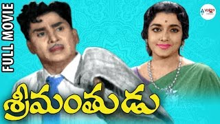 Srimanthudu Full Length Movie | Anr Telugu Movies Online