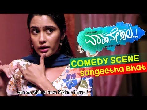 Xxx Mp4 Kannada Comedy Scenes Sangeetha Bhat Super Double Meaning Comedy Eradanesala Kannada Movie 3gp Sex