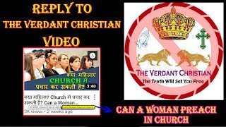 Video No 119 : Reply To THE VERDANT CHRISTIAN Video   CAN A WOMAN PREACH IN CHRUCH   2019