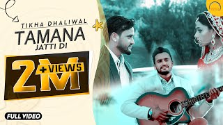 Tamana Jatti Di   Tikha Dhaliwal   Punjabi Romantic Song 2015   Angel Records 