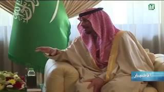 سمو الأمير خالد بن عبدالعزيز بن عيّاف وزير الحرس الوطني يستقبل الشيخ الدكتور عبدالرحمن السديس