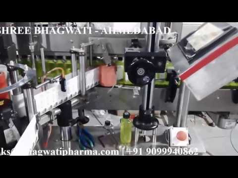 Front and Back Double side labeling machine , high Speed Two side labeling machine