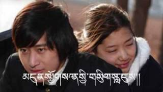 Tibetan love song by phurbu lhamo