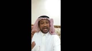 ارجوك طلقني لإن هذه أمك __ ابو تركي ناصر الدوسري