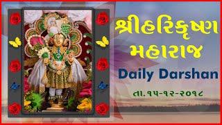 Harikrushna Maharaj | Daily Darshan | 15 Dec 2018