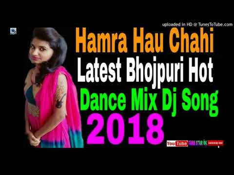 Xxx Mp4 Hamra Hau Chahi Jabardast Bhojpuri JBL Speaker Fad Mix Dj Song YouTube 3gp Sex