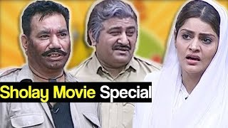 Best Of Khabardar Aftab Iqbal 19 March 2018 - Sholay Movie Special  Express News