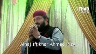 Breathtaking Speech on Milad by Alhaj Iftikhar Ahmad Rizvi MUST WATCH