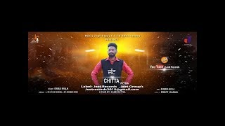 Jatt v/s Chitta | Dub's Billa | Latest Punjabi Song 2016 | Jeet Records