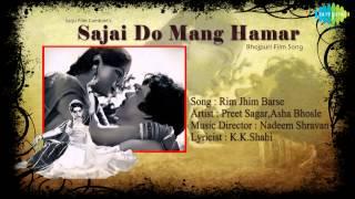 Rim Jhim Barse | Sajai Do Mang Hamar | Bhojpuri Film Song | Preeti Sagar, Asha Bhosle