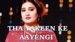 Naheed Akhtar - Tha Yakeen Ke Aayengi Yeh Raatan Kabhi - Org Audio - Ptv Live