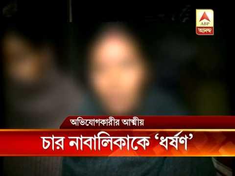 Xxx Mp4 Businessman Allegedly Raped 4 Minor Girls In Bankura 3gp Sex