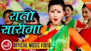 New Nepali Teej Song 2073/2016 | Rato Sari Ma - Muna Thapa Magar & Suresh Rawal | Janaki Music