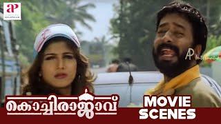 Malayalam Movie | Kochi Rajavu Malayalam Movie | Rambha Crash Harishree's Auto