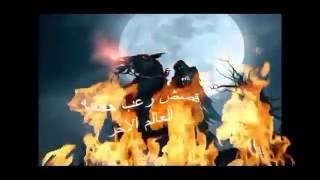 {قصص رعب حقيقيه للعالم الاخر} من غيره الاصدقاء السحر الاصدقاء بكتاب شمس المعارف