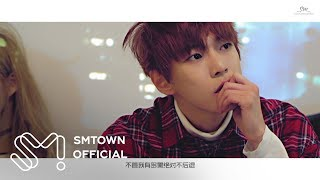 NCT U_WITHOUT YOU (Chinese Ver.)_Music Video