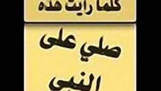 سورة الرحمن كاملة خشوغ مبكي جدا مشاري العفاسي