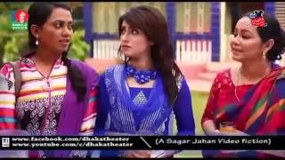 New Bangla Comedy Natok Clip 2016 By Mosharraf Karim 2016