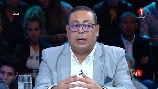 برنامج رأي في رأي ليوم 19 / 10 / 2018 | الجزء الثالث