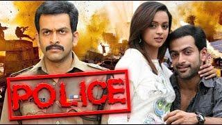 Police 2005 Malayalam Full Movie I Prithviraj Sukumaran | #Malayalam Action Movies Online
