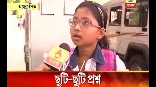 controversy over extended summer vacation in state-sponsored schools in Bengal