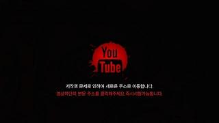[] 또 오해영 4화 160510 HDTV 서현진 에릭 전혜빈 다시보기 토렌트