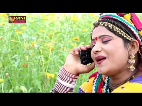 Xxx Mp4 Excluaive Rani Rangili I Love You Rani Cassettes Rajasthani 2016 3gp Sex