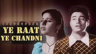 Ye Raat Ye Chandni Phir Kahan | Jaal (1952) Songs | Dev Anand, Geeta Bali | SD Burman Hits