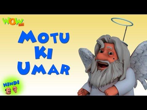 Xxx Mp4 Motu Ki Umar Motu Patlu In Hindi WITH ENGLISH SPANISH FRENCH SUBTITLES 3gp Sex