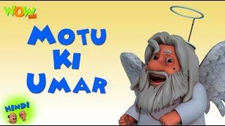 Motu Ki Umar - Motu Patlu in Hindi