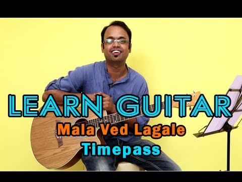 Mala Ved Lagale Guitar Lesson - Timepass - Swapnil Bandodkar, Ketaki Mategaonkar