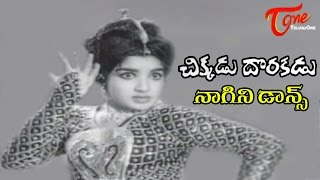 Chikkadu Dorakadu Movie Songs || Nagini Dance Video || NTR, Jayalalitha