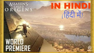 Assassin's Creed - origins official reveal trailer (HINDI)