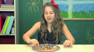 미국 어린이들이 김치를 먹어보았다 (한글자막)