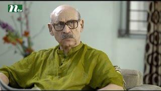 Bangla Natok Pagla Hawar Din l Nadia, Mili, Selim I Episode 08 l Drama & Telefilm
